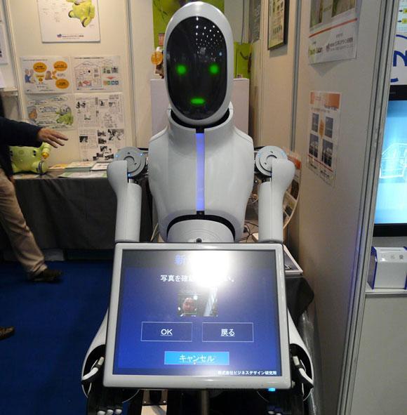 Šis robots ir administrātors... Autors: The chosen one Interesantie roboti.