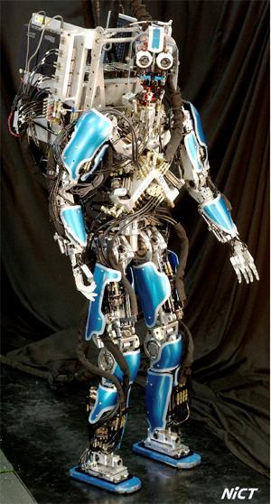 Cilvēkveidīgie roboti Šādu... Autors: The chosen one Interesantie roboti.