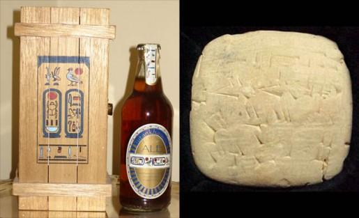 Pirmā zināmā alus izgatavošana... Autors: reds Fakti par alu