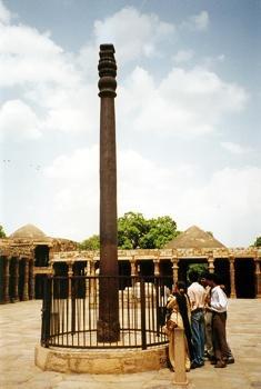 Dzelzs stabs Indija... Autors: Optimists NaCl Ģeoloģiskie pasaules brīnumi...