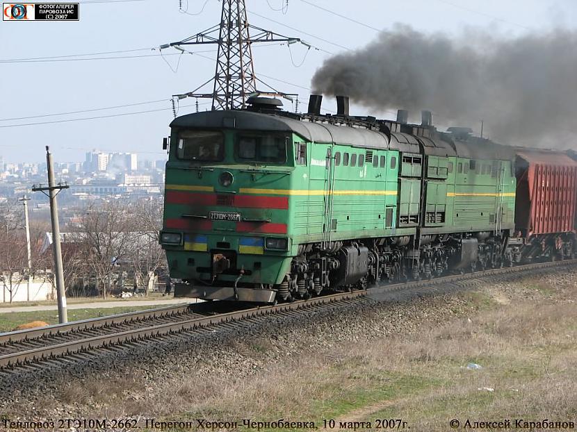 Titulbilde Autors: Fosilija Bezmaksas vilciens (bilžu paka)