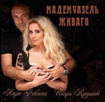 Tagad viņa dzied krievu... Autors: gaumeslietasideja Lara Fabian