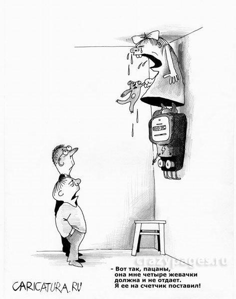 Ta luk puiscaroni viņa man... Autors: grauzejs Karikaturas