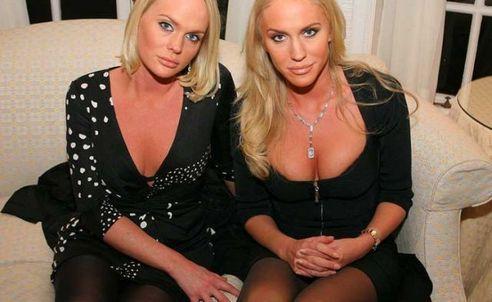 Katrīna un Sesila Fredriksenas... Autors: Sviesturs Pasaules bagātākās mantinieces