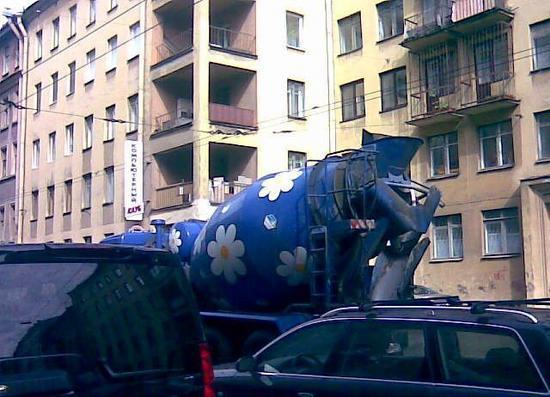 Nojaušu ka te darbinieks ir... Autors: zeCupcake Krievija.