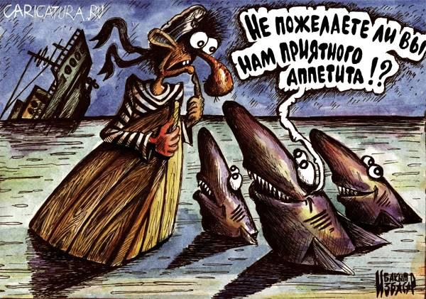 Autors: Fosilija Humoriņš...