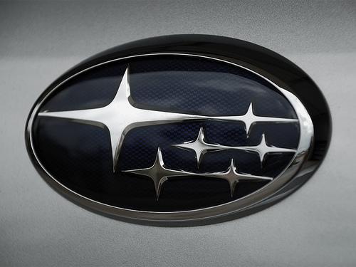 Subaru  Pēc industriālā... Autors: cuchins Logotips, uzzini ko tas nozīmē!