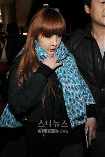 Park Bom no grupas 2ne1 Autors: HiYum Slavenību stils Dienvidkorejā (meiteņu) ^_^