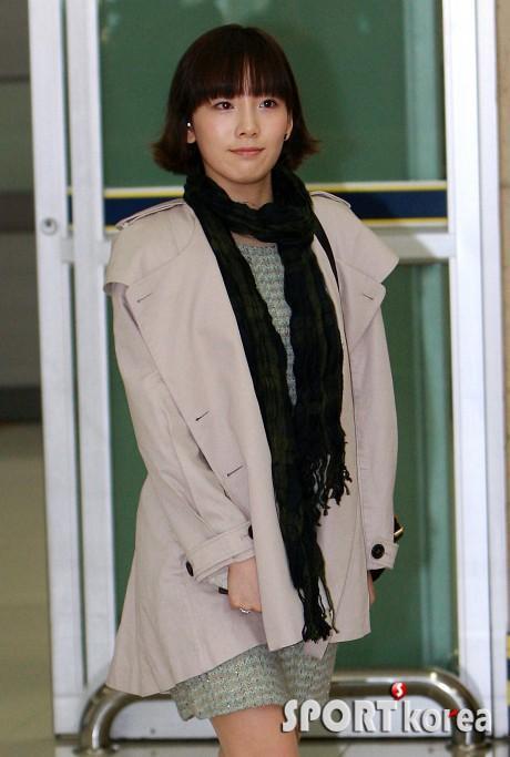 Taeyeon no grupas SNSD Autors: HiYum Slavenību stils Dienvidkorejā (meiteņu) ^_^