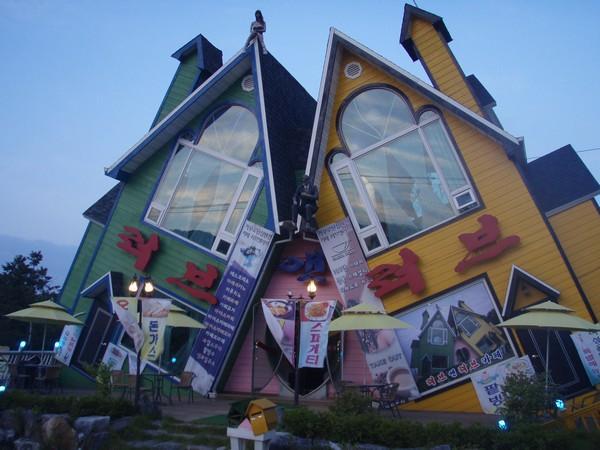Divas šķības Korejā D ... Autors: Kuukijs Gribētu dzīvot?