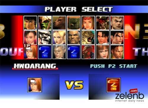 Atceros kācaur tādu spēlēju ... Autors: aramba1 Tekken 3 spēle uz PC