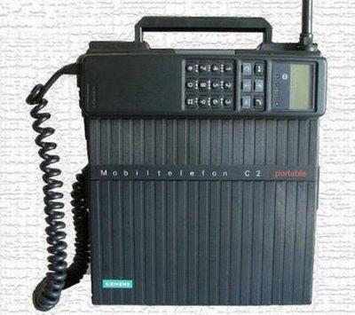 Mans pirmais mobilais telefons, vai kādi telefoni man ir bijuši Mobilie-telefoni-1