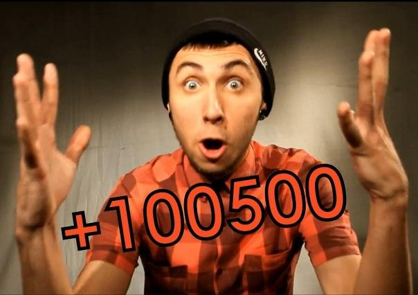 100500 Autors: LeylaSlowly Aptauja!