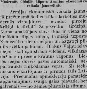 Izgriezums no Jaunākās ziņas... Autors: Ihonujmans Avīzes Latvijā pirms II pasaules kara.