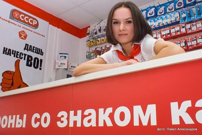 Autors: pofig Telefonu veikals Krievijā?