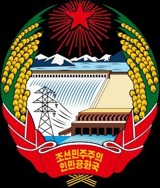 Autors: Fosilija Aizsaule aizgājis Kims Čenirs (김정일)