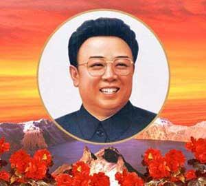 RIP Autors: mizantrops Masu Psihoze Z-Korejā