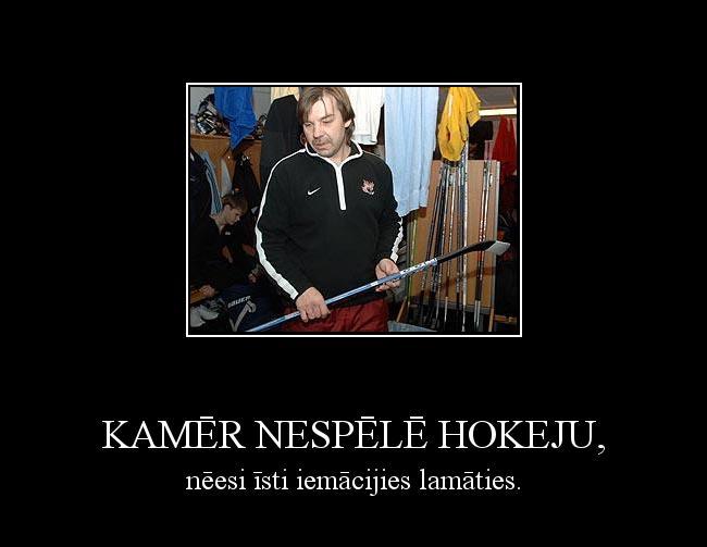 Autors: Akumulators kamēr nespēlē hokeju,