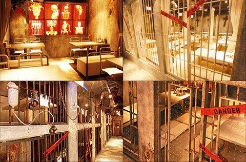 Alkatraz Tokyo Japan Restorāns... Autors: Kāmis Visjocīgākie restorāni pasaulē