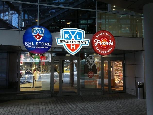 Autors: kruuz KHL Sport Bar
