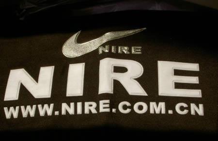 Nike viltojums Ķīnā Autors: AldisTheGreat Tikai Ķīnā!