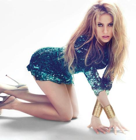 Autors: Hueco Mundo Shakira