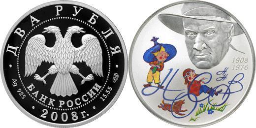 2008 gada 1 novembrī tika... Autors: Tadžiks Maz zināmi fakti par Krieviju