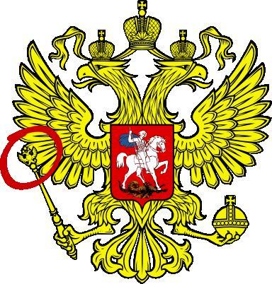 Autors: Tadžiks Maz zināmi fakti par Krieviju