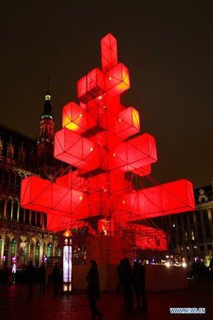 Autors: Biribiri Briseles neparastā ziemassvētku eglīte