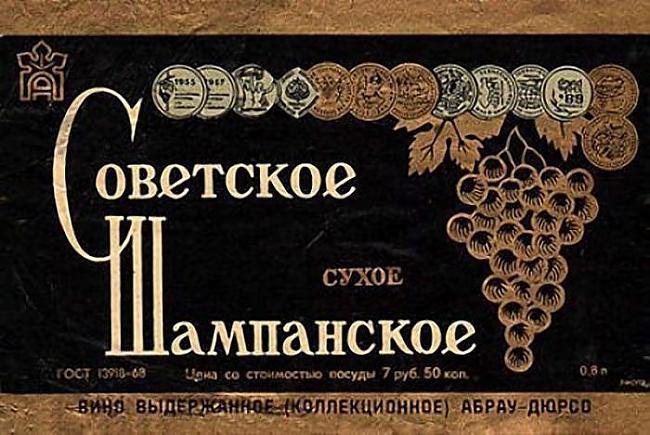 Ieguvis ļoti lielu... Autors: Fosilija 90-to gadu šmiga Latvijā un Krievijā
