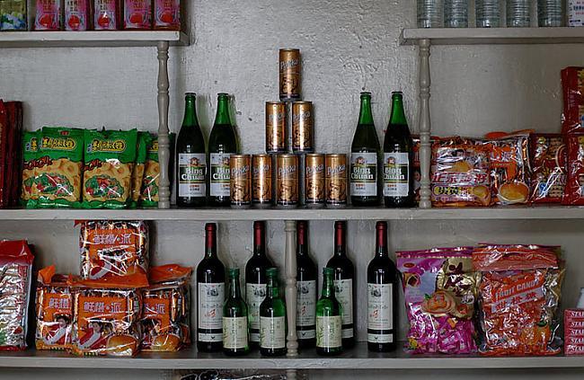 Ārzemniekiem domāts veikals... Autors: Raziels Ziemeļkoreja, kāda tā ir