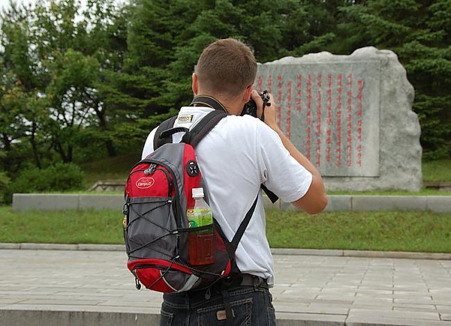 Te ir tas ko drīkst fotogrāfēt... Autors: Raziels Ziemeļkoreja, kāda tā ir