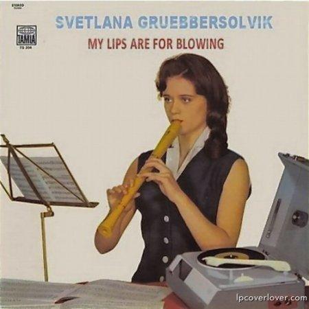 Autors: Hello Neizdevušies,dīvaini muzikas albumu vāciņi.