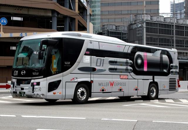 Autobuss no ārpuses Autors: SuperMagone Japānas kosmiskais autobuss