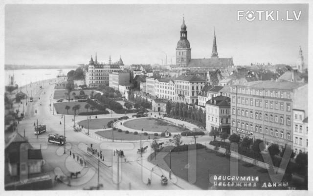 Autors: artixxx Latvijas Vēsture! (Bilžu galerija!) 2