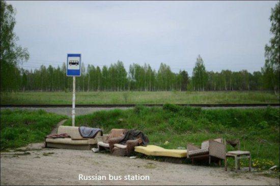 Autors: twist Putina impērijas lepnums.