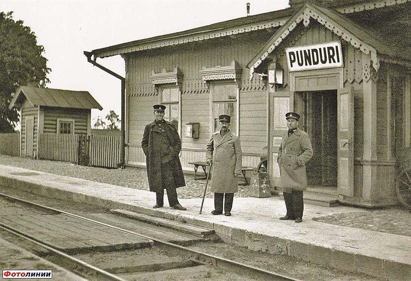 PUNDURIStacija Ponderi... Autors: Carloss Dzelzceļa stacijas un pieturas punkti līnijā Rītupe - Zemgale