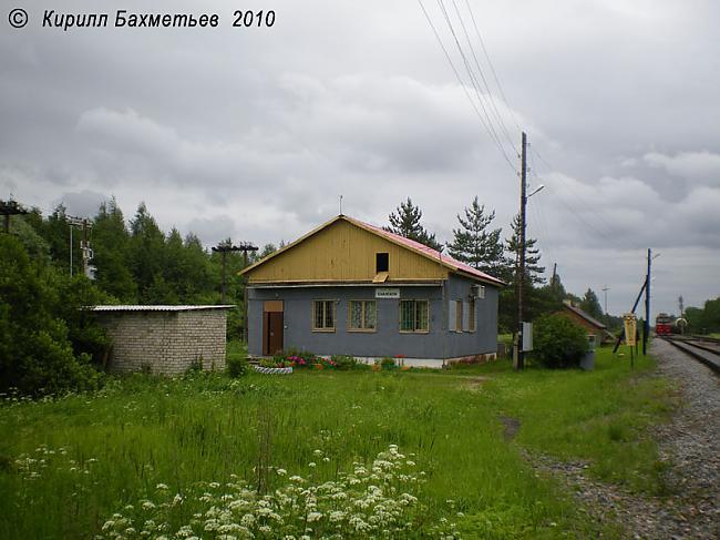 SKANGAĻIPieturas punkts... Autors: Carloss Dzelzceļa stacijas un pieturas punkti līnijā Rītupe - Zemgale