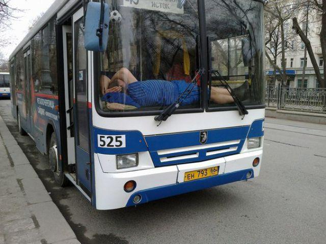 Autobusa skatlogā Autors: im mad cuz u bad Kur vislabāk aizmigt?