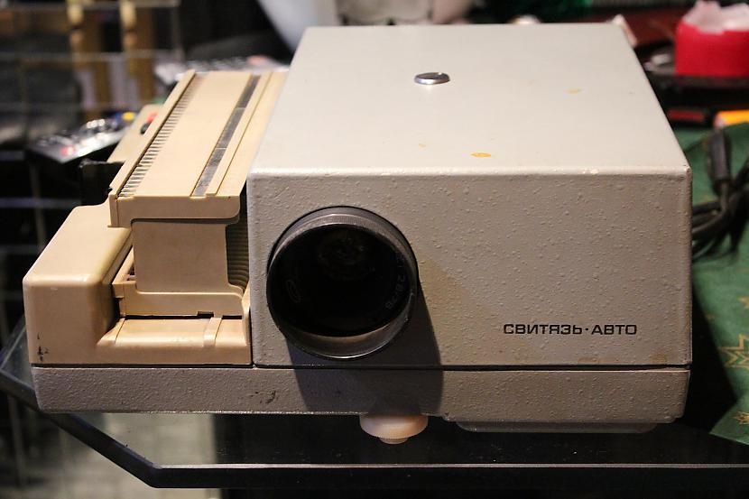 Svityaz Avto 1976 Minska... Autors: chechens5 Mana projektoru kolekcija