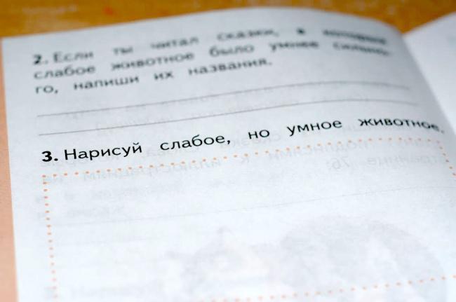 Uzzīmē vāju bet gudru... Autors: mousetrap Tagad jūs visu sapratīsiet par izglītības ministrijām!