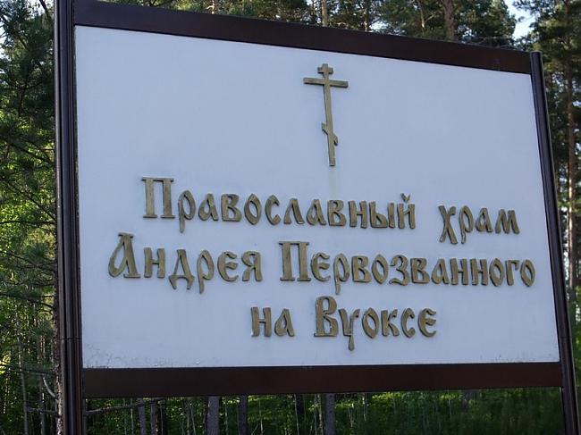 Autors: Sātans Brīnišķīga baznīca ,kas atrodas ezera vidū uz mazas saliņas.