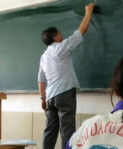 Autors: Neticamaiss Ģeogrāfijas skolotājs uzzīmēja pasaules karti pēc atmiņas.