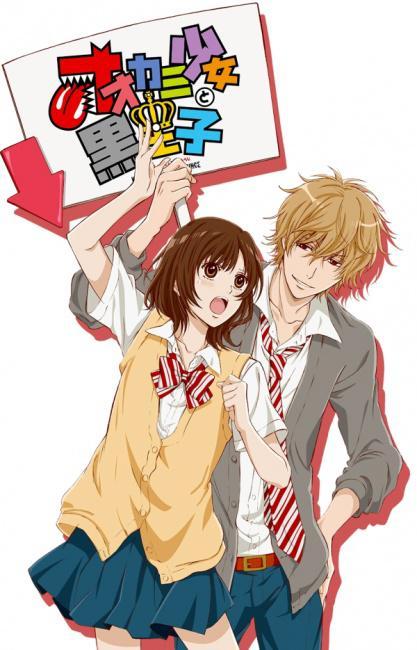 Wolf girl and Black prince jeb... Autors: Fosilija School Life,Romance and Comedy Anime List.