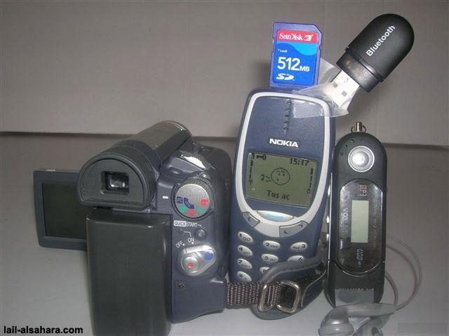 Autors: Fosilija Nokia N100