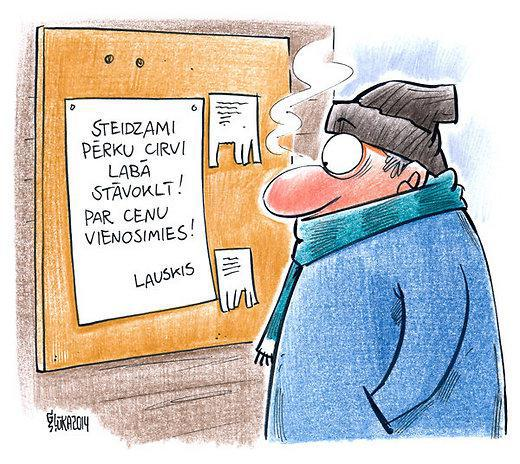 Scaronodien kad es strādāju... Autors: Sulīgais Mandarīns Karikatūras un FML