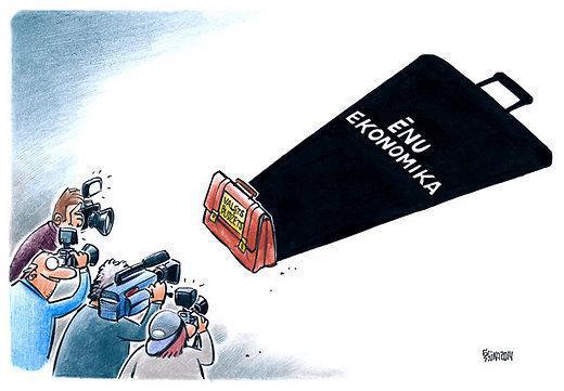 Scaronodien es aizgāju uz... Autors: Sulīgais Mandarīns Karikatūras un FML