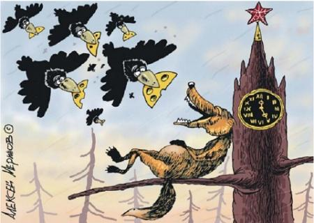 Kā nekā Krievijai ar scarono... Autors: Raziels Kārtības ievešana a la Russia