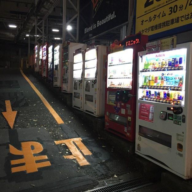 Japānā ir ļoti daudz automātu... Autors: matilde 17 lietas, kas ir Japānā, bet nav nekur citur pasaulē!