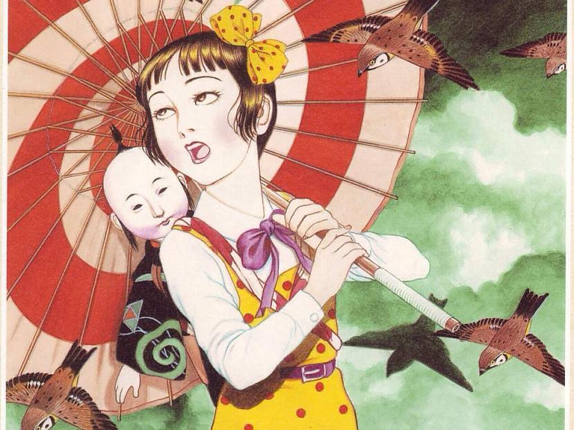 Autors: Jua Midori: Shoujo Tsubaki